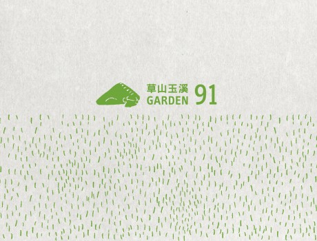 Garden 91 & Studio 94